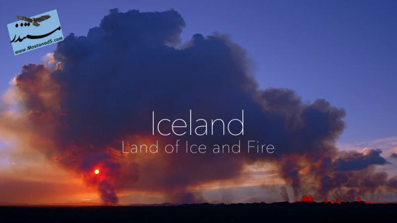 Land of Ice and Fire