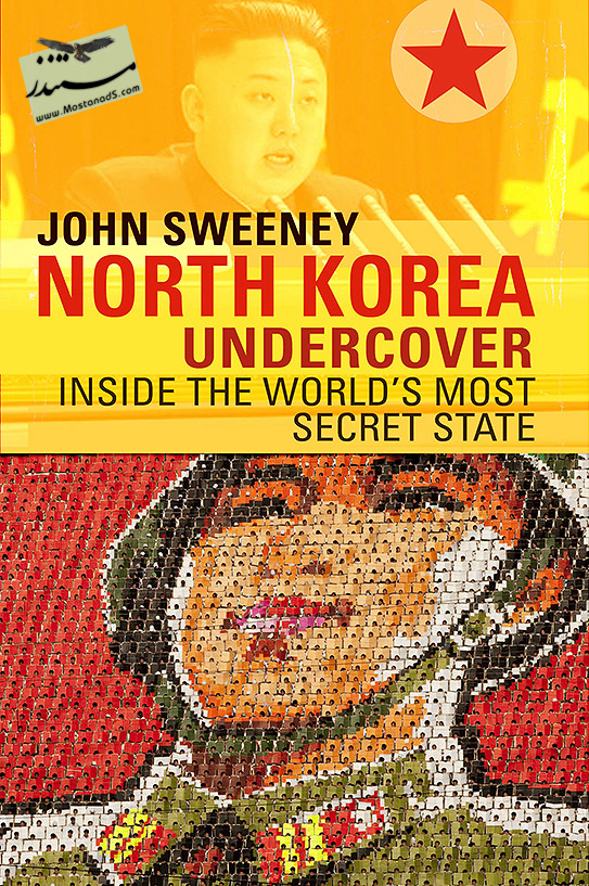 Undercover in North Korea