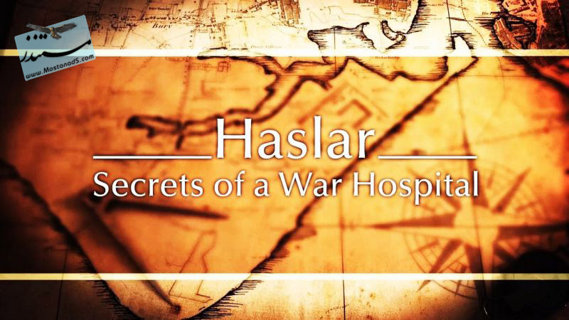The Secrets of a War Hospital