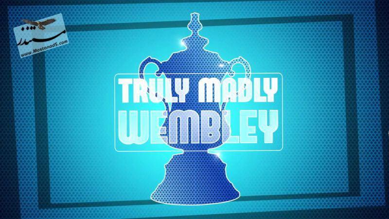 Truly, Madly, Wembley