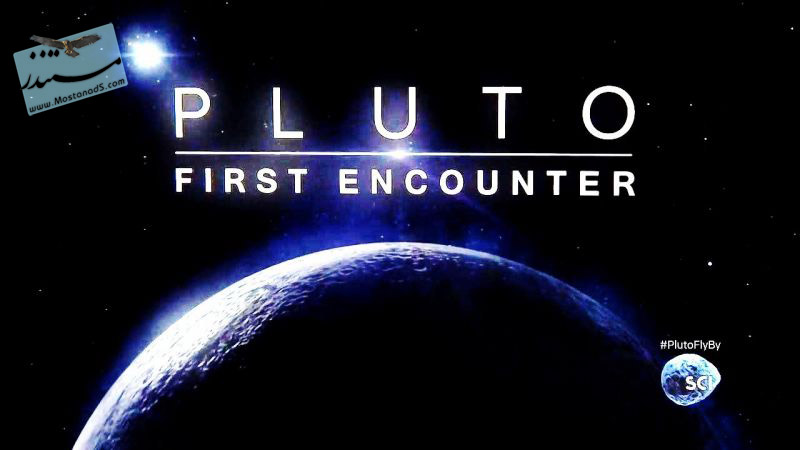 Direct from Pluto First Encounter