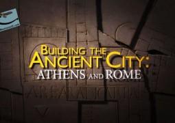 ساخت شهر باستانی: آتن و رم (۲۰۱۵)