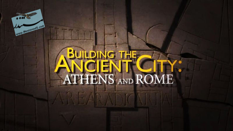 Athens and Rome
