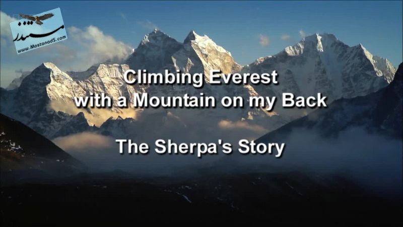 The Sherpa's Story