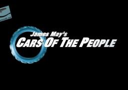 ماشین های جیمز می از ماشین های مردم از مردم: سری ۱ (۲۰۱۴)