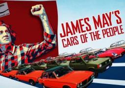 خودروهای جیمز می از مردم: سری ۲ (۲۰۱۶)