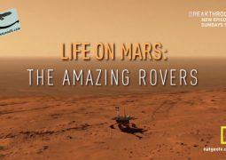 زندگی روی مریخ: خانه به دوشان شگفت انگیز (۲۰۱۵)