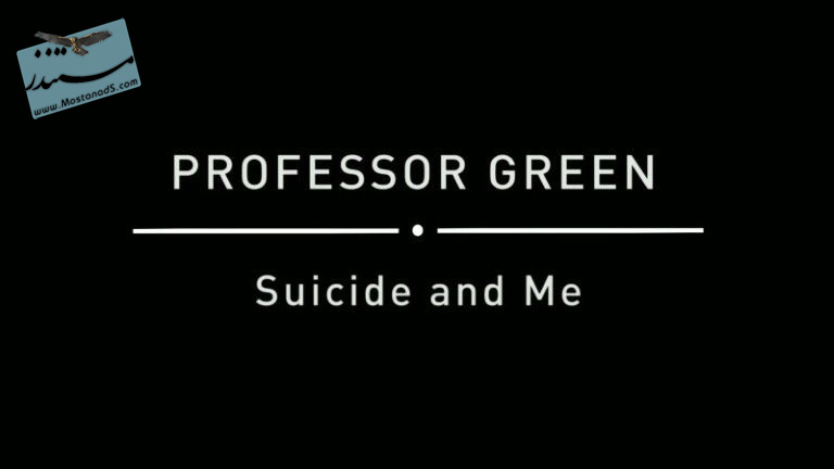 Professor Green Suicide and Me
