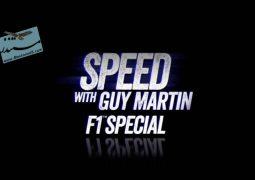سرعت با گای مارتین: F1 ویژه (۲۰۱۶)
