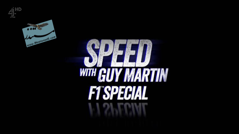 Speed with Guy Martin F1 Special