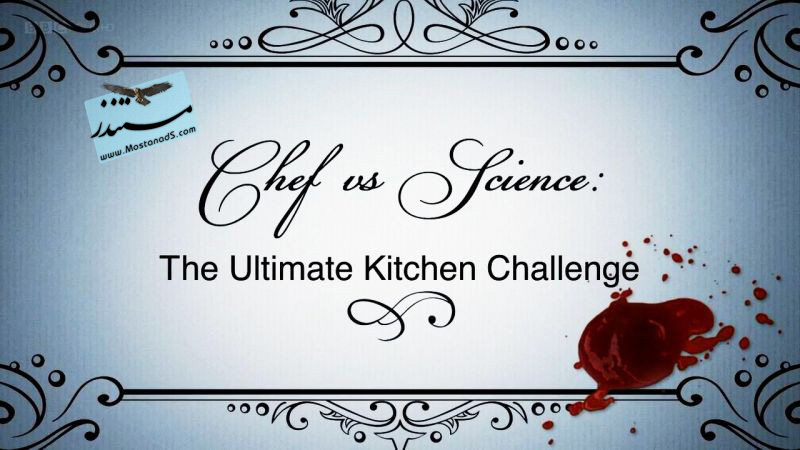 The Ultimate Kitchen Challenge
