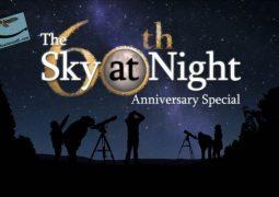 آسمان در شب: ویژه ۶۰ امین سالگرد (۲۰۱۷)