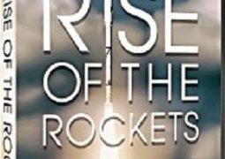 پیشرفت راکت ها (۲۰۱۹)