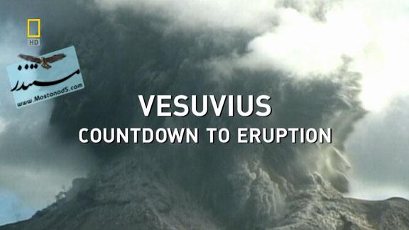 Earth-Investigated-Vesuvius-Countdown-To-Eruption