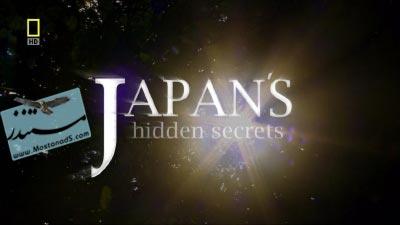 National Geographic - Japans Hidden Secrets