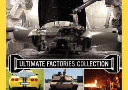 سری کامل مجموعه خط تولید کارخانجات ( ۱۱ قسمت )