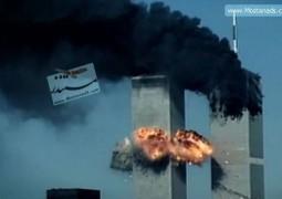 توطئهی ۱۱ سپتامبر