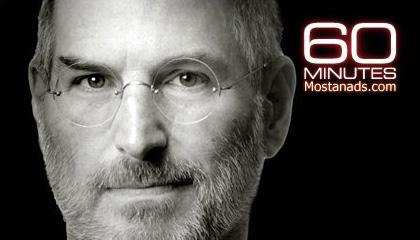 60 Minutes US: Steve Jobs (2011/10/23)
