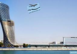 آسمان خراش مدور ابوظبی