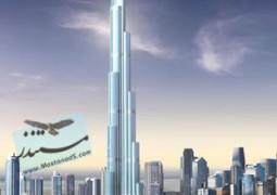 برج دوبی
