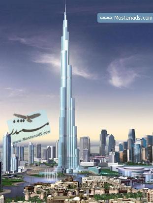 National Geographic Big Bigger Biggest - Burj Dubai