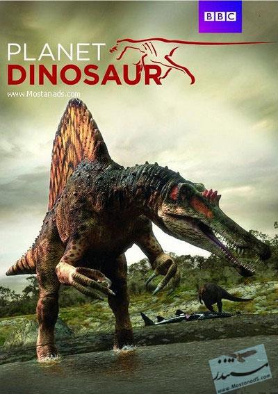 BBC - Planet Dinosaur 2011 Full Episode