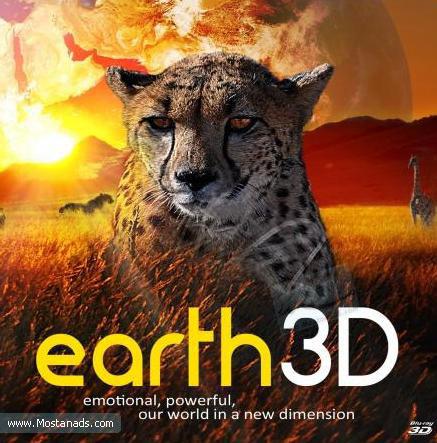 Earth 3D (2012)