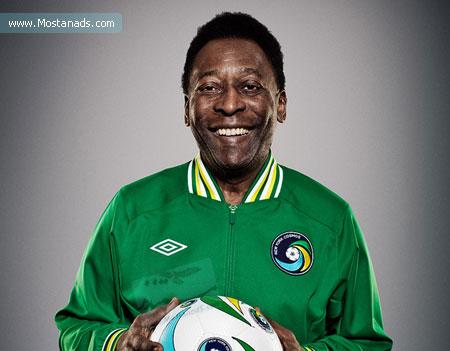 Football's Greatest - Pele