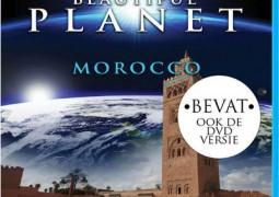 مستند مراکش