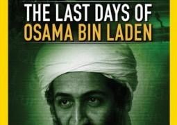 آخرین روزهای اسامه بن لادن