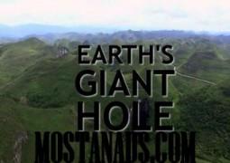 دانلود مستند چاله غول پیکر زمین
