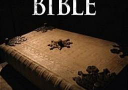 مستند انجیل شیطان