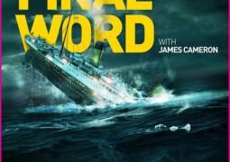 مستند تایتانیک: اخرین کلمه با جیمز کامرون