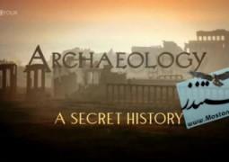 باستان شناسی: یک تاریخ مجهول