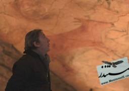 هنر عصر یخبندان: یک نمایش فرهنگی