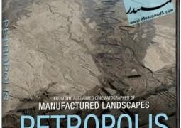 پتروپولیس: چشم اندازهای هوایی از ماسه های نفتی ایالت آلبرتا