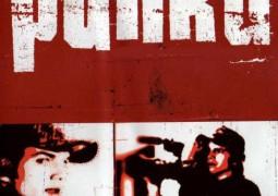 مستند Punk'd فصل اول