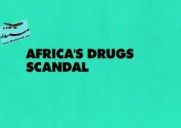 رسوایی دارویی آفریقا (۲۰۱۴)