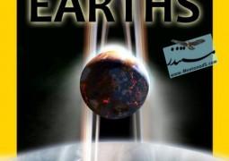 جهان های بیگانه (۲۰۰۹)
