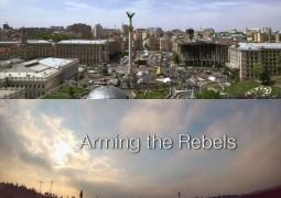 مناطق نبرد: اوکراین و سوریه (۲۰۱۴)
