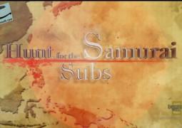 شکار برای جانشینان سامورایی (۲۰۰۹)