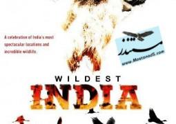 حیات وحش هندوستان (۲۰۱۲)