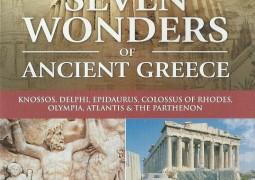 عجایب هفتگانه یونان باستان (۲۰۰۴)