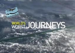 بدترین سفرهای جهان از دوزخ (۲۰۱۴)