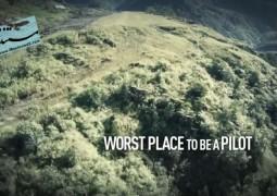 بدترین مکان ها برای یک خلبان (۲۰۱۴)