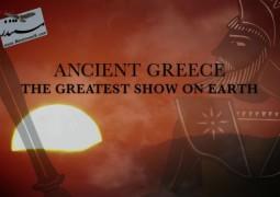 یونان باستان: بزرگ ترین نمایش جهان (۲۰۱۳)