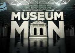 موزه مردمی: راه اندازی مجدد آپولو (۲۰۱۴)