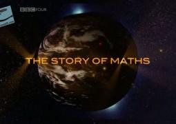 داستان ریاضی دانان (۲۰۰۸)
