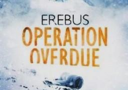 دیرکرد عملیات اربوس  (۲۰۱۳)