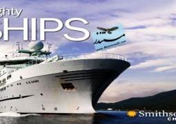 کشتی های نیرومند: آواتاک (۲۰۱۵)